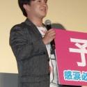濱田岳「予告犯ヒットはみなさんのおかげです」