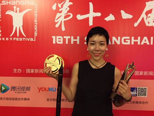安藤桃子監督『0.5ミリ』上海国際映画祭で3冠「大変嬉しいです!」