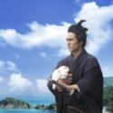 映画『猫侍 南の島へ行く』(渡辺武監督)
