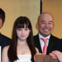映画『セーラー服と機関銃 -卒業-』製作記者会見