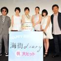 女優の綾瀬はるか『海街diary』誕生日を手作りケーキで祝う