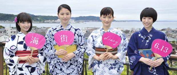 映画『海街diary』四姉妹が鎌倉に凱旋!