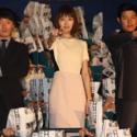 映画『予告犯』初日舞台あいさつフォトセッション
