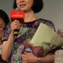 タナダユキ監督、映画『ロマンス』ワールド・プレミア上映