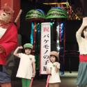 「細田守監督作品『バケモノの子』展~時をかける少女 サマーウォーズ おおかみこどもの雨と雪~」