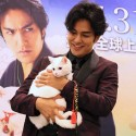 北村一輝、会見で白猫への思い入れたっぷり