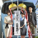 大島優子とタナダユキ監督がロマンスカーを背景に久寿玉を割る出発式