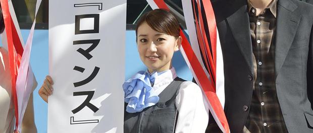 大島優子、主演映画『ロマンス』イベントに出席