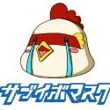 映画『サブイボマスク』キャラクター