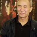 ホウ・シャオシェン監督『黒衣の刺客』PR