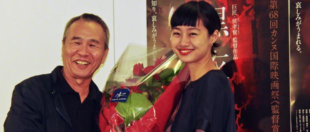 忽那汐里がホウ・シャオシェン監督に花束を贈呈