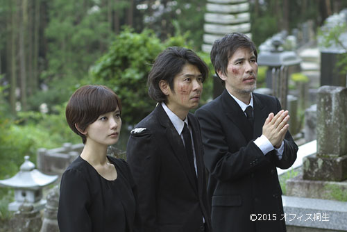 映画『ディアーディアー』3兄妹が再会