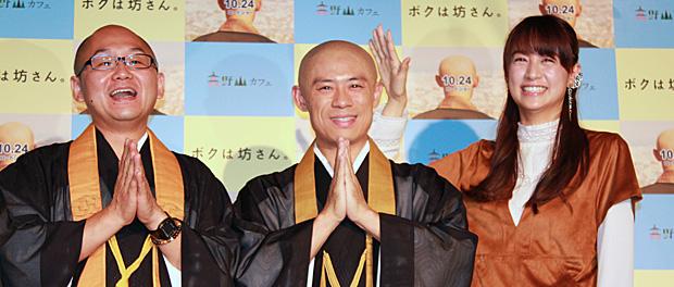 映画『ボクは坊さん。』「高野山カフェ」in丸の内ハウス2015