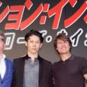 映画『ミッション:インポッシブル/ローグ・ネイション』ジャパンプレミア