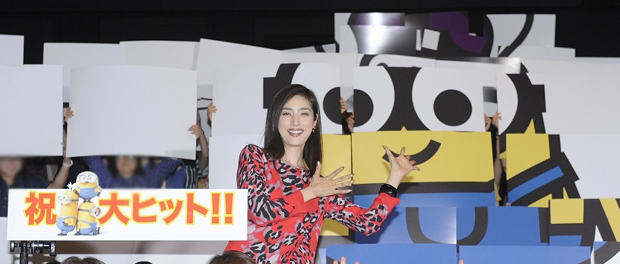 天海祐希、映画『ミニオンズ』大ヒット御礼舞台挨拶
