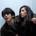 篠原涼子と永山絢斗、映画『アンフェア the end』