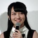向井地美音、映画『アンフェア the end』ジャパンプレミア
