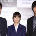 WOWOW「連続ドラマW 石の繭」制作発表会見