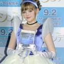 ダコタ・ローズ19歳、シンデレラ風のドレスに大喜び!
