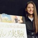 ハーフ美少女エレーナ・アン。韓国人の父、ロシア人の母