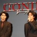 俳優の東出昌大と桐谷健太が映画『GONINサーガ』プレミア試写会舞台あいさつに出席