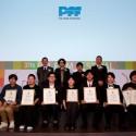「PFFアワード2015」表彰式