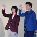 佐藤 健、神木隆之介、映画『バクマン。』完成披露試写会舞台あいさつ