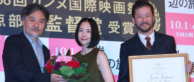 映画『岸辺の旅』日本凱旋披露試写会舞台あいさつ