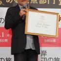賞状を持つ黒沢清監督「額縁は自前」