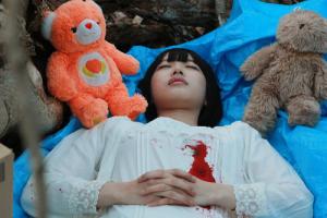 映画『女の子よ死体と踊れ』(朝倉加葉子監督)