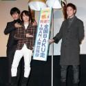 佐藤健×神木隆之介×桐谷健太『バクマン。』宣伝活動、最後を飾る
