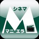Uru♪「無機質」 - 映画『ファーストラヴ』挿入歌入り本編映像