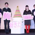 左から坂口健太郎、鈴木亮平、永野芽郁、河合勇人監督