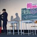 坂口健太郎の「好きだ!」告白