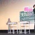 鈴木亮平の「好きだ!」告白