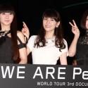 第28回東京国際映画祭、映画『WE ARE Perfume -WORLD TOUR 3rd DOCUMENT 』舞台あいさつ