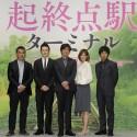 左から篠原哲雄監督、中村獅童、佐藤浩市、本田翼、和田正人