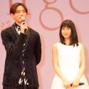竜星涼と土屋太鳳、映画『orange』完成披露試写会舞台あいさつ