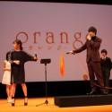 風船を手にジェスチャーゲーム開始!映画『orange』完成披露試写会舞台あいさつ