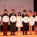 映画『orange-オレンジ-』完成披露試写会舞台あいさつ