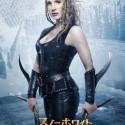 サラ、映画『スノーホワイト/氷の王国』より