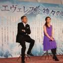 平山秀幸監督「文字通り命を削って。本当に今キャストの3人とこの場にいられるのが奇跡のよう」