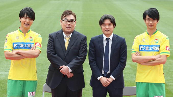 サッカー映画『U-31』製作発表会見