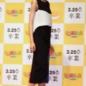 桐谷美玲の全身、映画『暗殺教室~卒業編~』完成披露会見にて