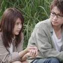 藤沼悟(藤原竜也)と愛梨(有村架純)、映画『僕だけがいない街』(平川雄一朗監督)より