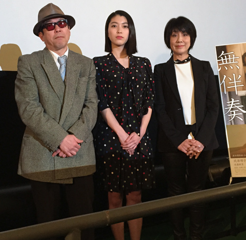 矢崎仁司監督、成海璃子、小池真理子(原作者)、映画『無伴奏』仙台特別試写会の舞台あいさつ