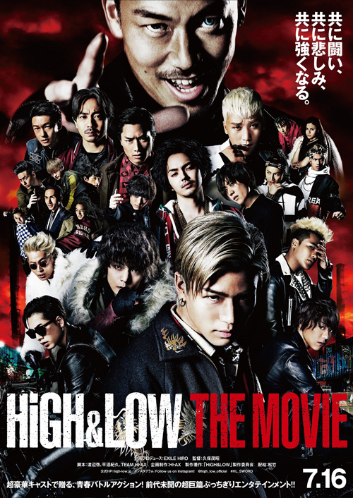 映画『HiGH&LOW THE MOVIE』ポスター