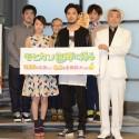 沖田修一監督監督と松田龍平演じるモヒカンの家族たちが勢揃い、映画『モヒカン故郷に帰る』イベントにて