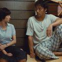 良多(阿部寛)と元妻の白石響子(真木よう子)、映画『海よりもまだ深く』(是枝裕和監督)より