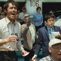 ギャンブル!良多(阿部寛)と興信所の後輩・町田健斗(池松壮亮)、映画『海よりもまだ深く』(是枝裕和監督)より